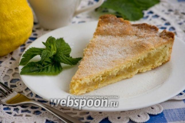 ЛИМОННИК-нежное песочное тесто с ароматной лимонной начинкой