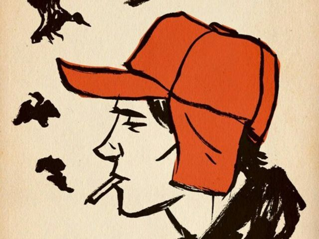 Holden Caulfield: the catcher in the rye
