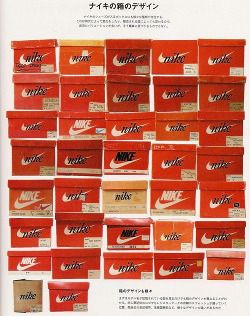 Vintage nike boxes pictures