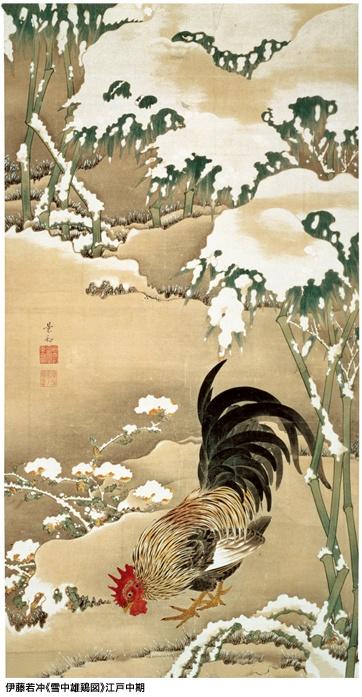 ITO Jakuchu (1716-1800) 《雪中雄鶏図》 Part of the series Dōshoku sai-e. Japan