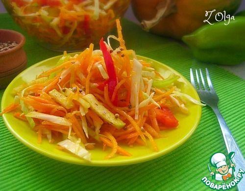 Тыква морковь капуста яблоко болг.перец