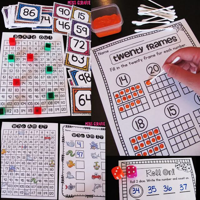 First grade math is all about fun and repeated practice! Well, you know what's not  fun that I clearly need repeated practice with? Making ...