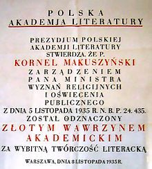 Polska Akademia Literatury – Wikipedia, wolna encyklopedia