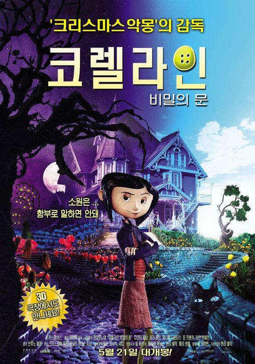 Watch Coraline Full-Movie