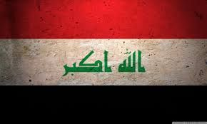 Imagehub: Iraq flag HD images Free download