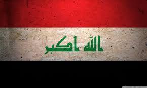 Imagehub: Iraq flag HD images Free download
