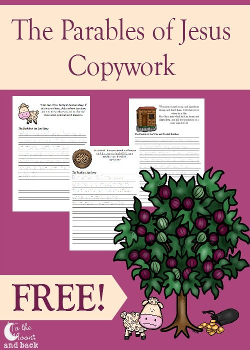 Get your own free 11 page copywork pack featuring Scripture from the parables of Jesus and find other resources for sharing these lessons with your children