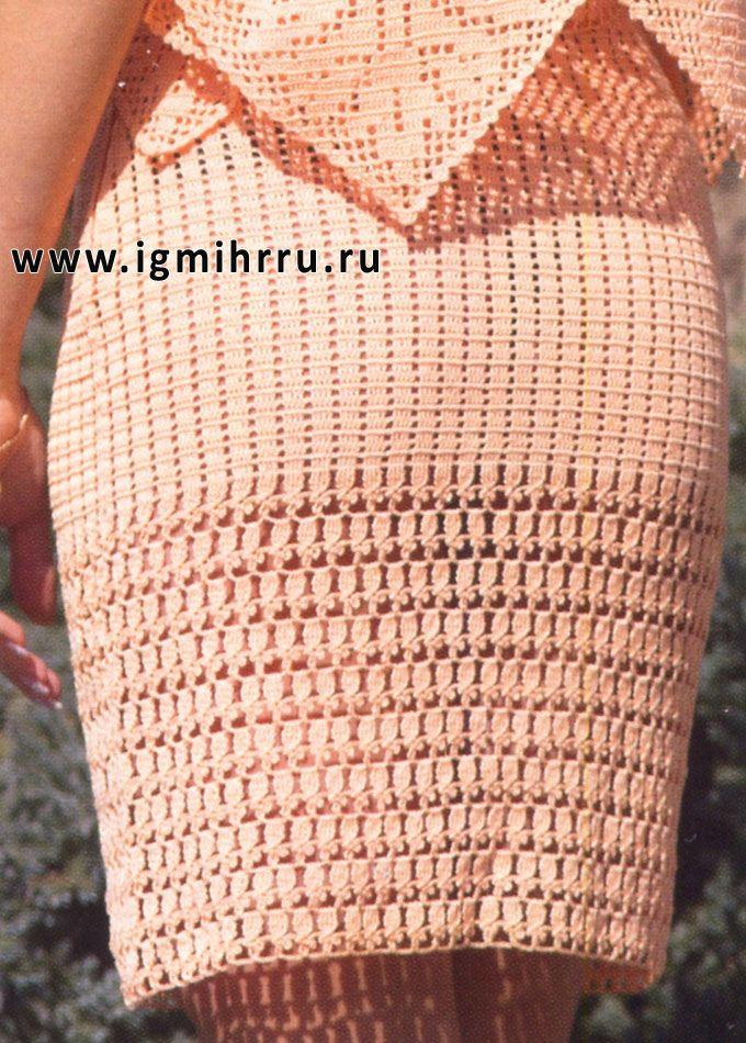 Романтичный стиль. Летняя юбка персикового цвета. Крючок