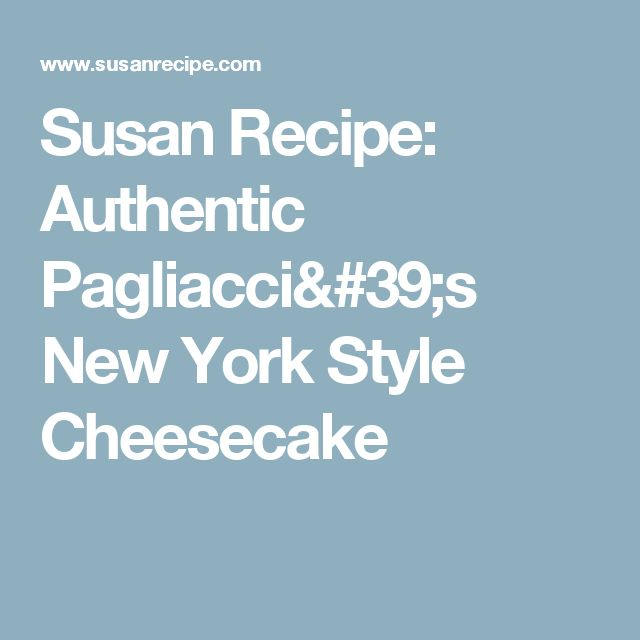 Susan Recipe: Authentic Pagliacci's New York Style Cheesecake