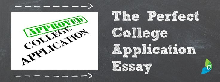 bellarmine college prep application essay While there are a lot of pieces that go into a college application, you should focus both the sat and act have a writing section that includes an essay northwood university considers the sat/act writing section visit our blog for free strategy guides on college admissions and test prep.