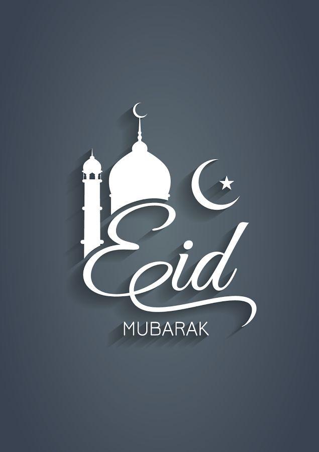 Eid Mubark Whatsapp DP