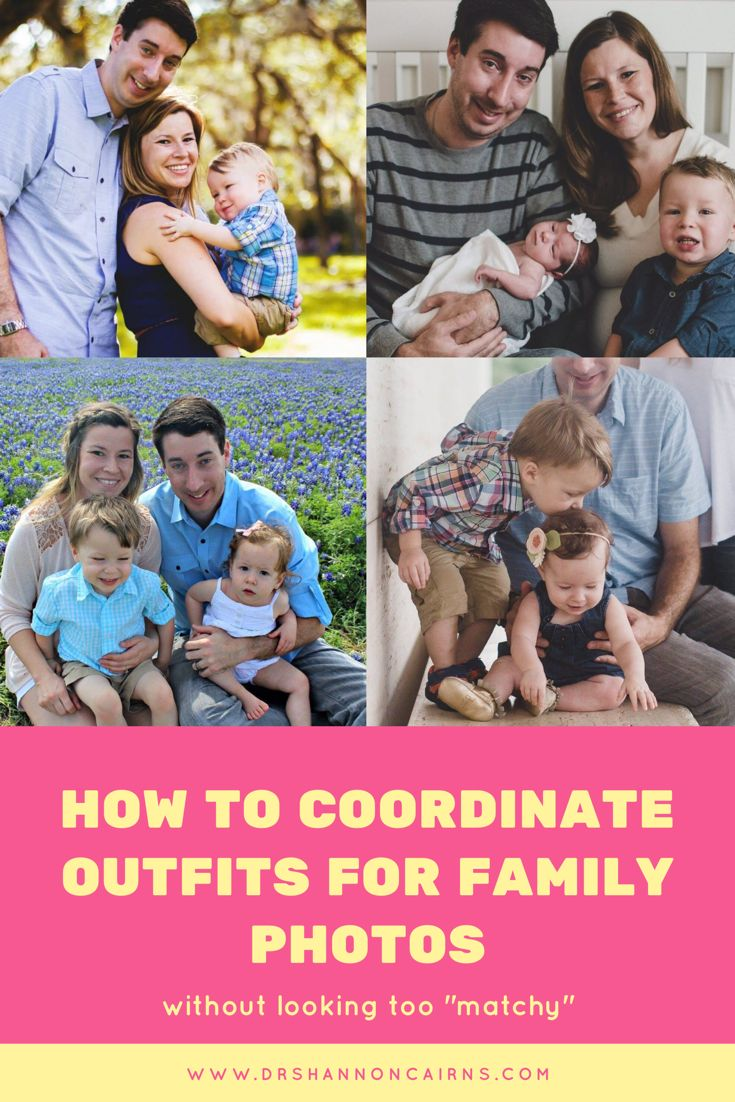 Coordinating Outfits For Family Photos - The Freckled Foot Doc