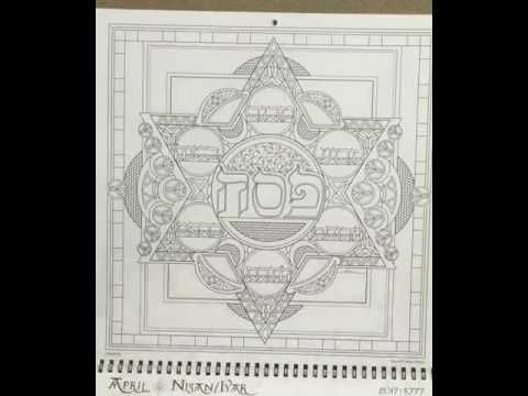 Coloring Pages For January Month : Best hebrew illuminations adult coloring book calendar images