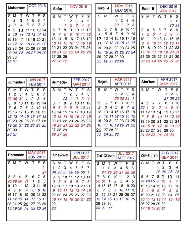 Calendar Name Ideas : Best ideas about hijri calendar on pinterest
