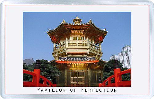 Acrylic Fridge Magnet: Hong Kong. Pavilion of Perfection. Nan Lian Garden. Diamond Hill. Kowloon