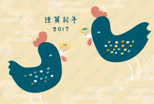 (jpg)酉年を彩る年賀状素材 テンプレートのダウンロードは【書式の王様】