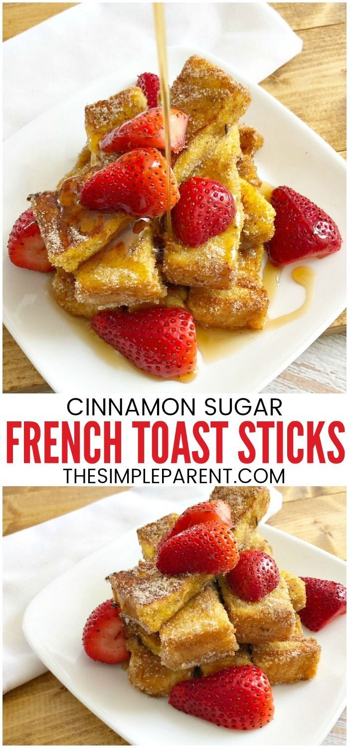 The 25 best texas toast ideas on pinterest pizza spices recipe french toaster sticks are an easy recipe to make for your family on the weekends you can make these cinnamon french toast sticks with texas toast or solutioingenieria Images