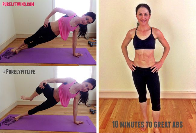 10 minute AB routine  - our best ab routine yet! great for lower abs #fitfluential #purelyfitlife