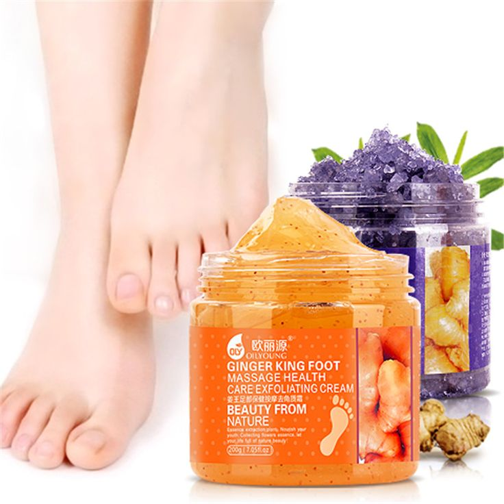 Foot Scrub Massage Salt and Exfoliating Cream Moisturizing Foot Care Product Nursing Remove Dry Dead Skin Nourishing Feet Cream