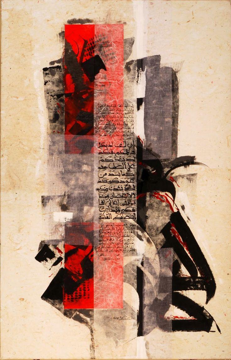 El arte de la palabra - El amor - Abdallah Akar (2010).