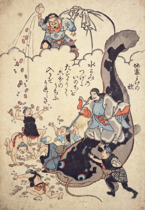Numazu (giant earthquake-causing catfish in Japanese mythology). Late 1800s.