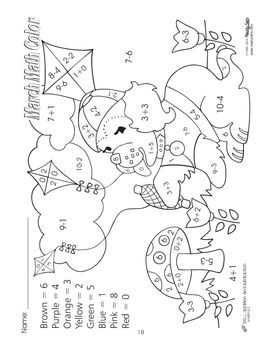 Combination addition and coloring page...