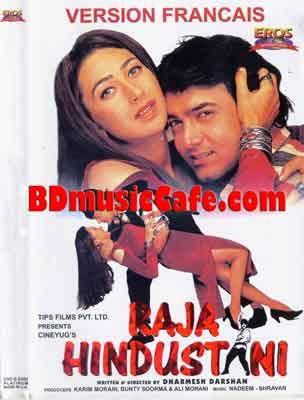 Hindi Movie Song:: Perdesi Perdesi Hit Song Movie Raja Hindustani Album Free Download...