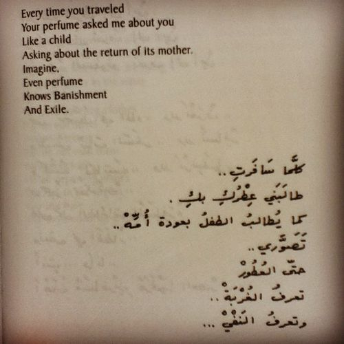 arabic poetry english translation - Google Search