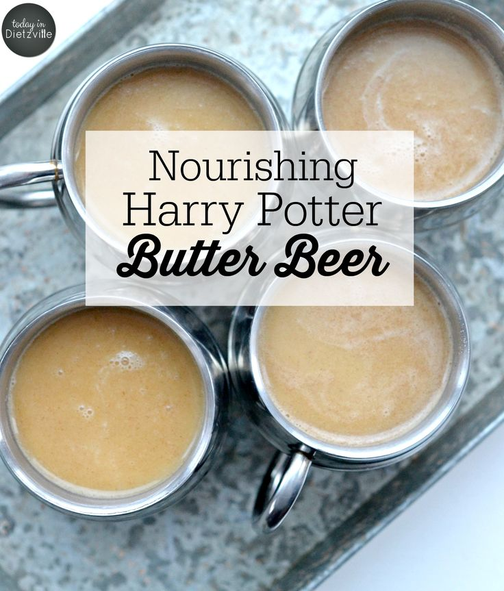 Nourishing Harry Potter Butter Beer {no alcohol} | How about a hot drink that's perfect for a chilly winter day that's NOT hot chocolate?