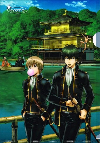 Hijikata Toushirou   Okita Sougo   Gintama   ♤ #anime ♤