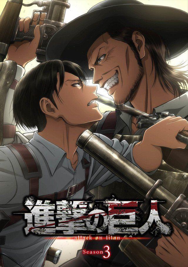 Levi vs. Kenny New Attack on Titan Season 3 visual