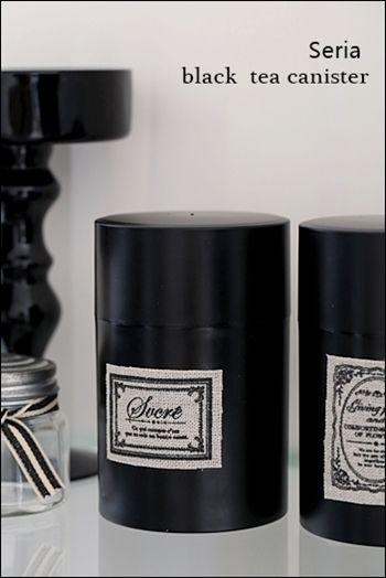 ★セリア100円のシールで茶筒がお洒落インテリアに変身 |インテリアと暮らしのヒント|Ameba (アメーバ)
