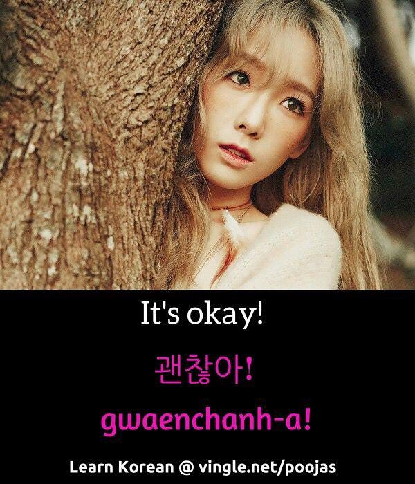 It's okay in Korean