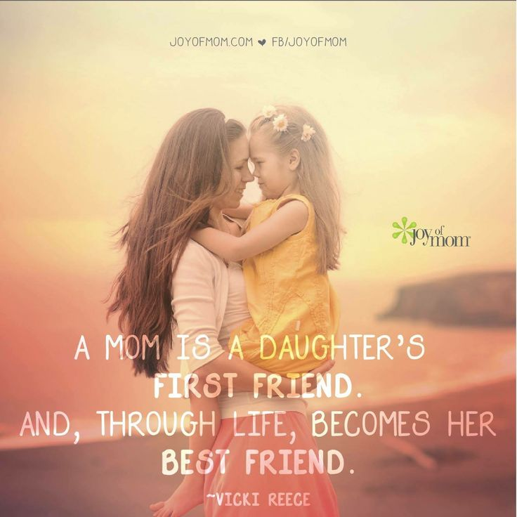 Mom Quotes From Daughter: 17 Best Images About P For PAMELA!! MY GIRL!! On Pinterest