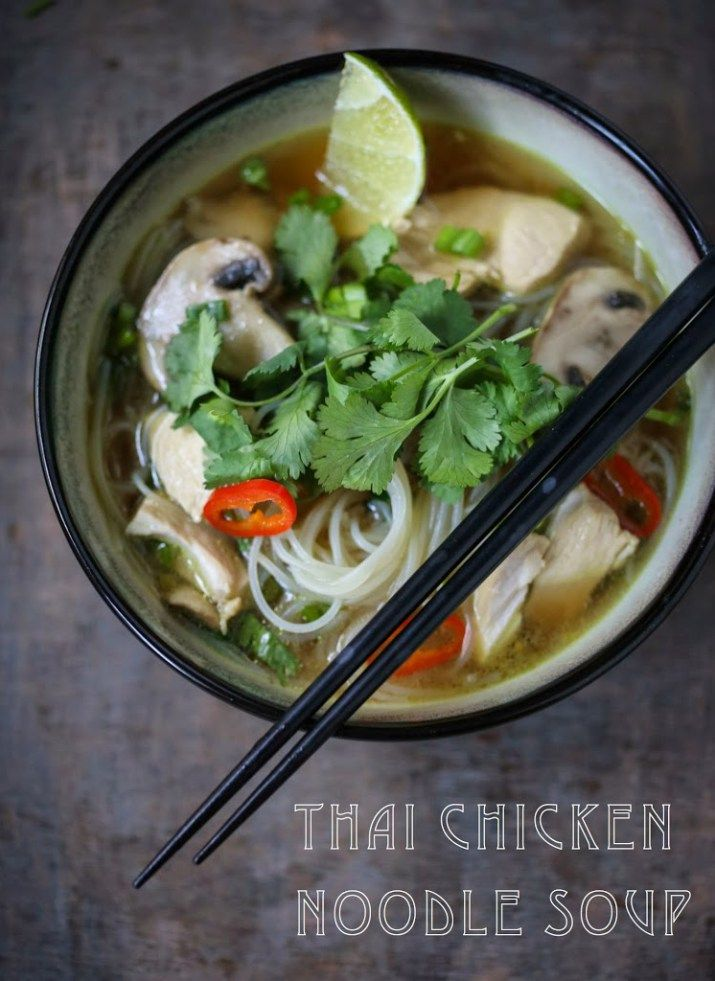 Thai Chicken Noodle Soup | Feasting At Home