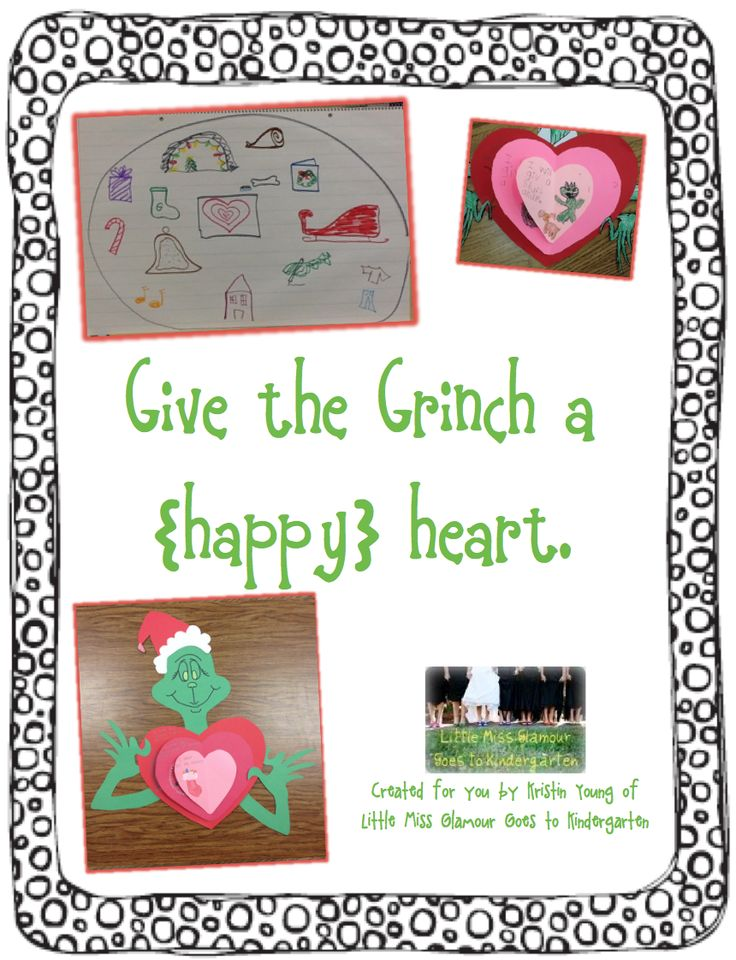 How the Grinch Stole Christmas.  writing.  craftivity.  How to make the Grinch's heart grow 3 sizes.