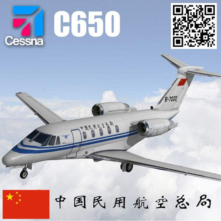 Cessna C650 Citation III China B-7022 CAAC