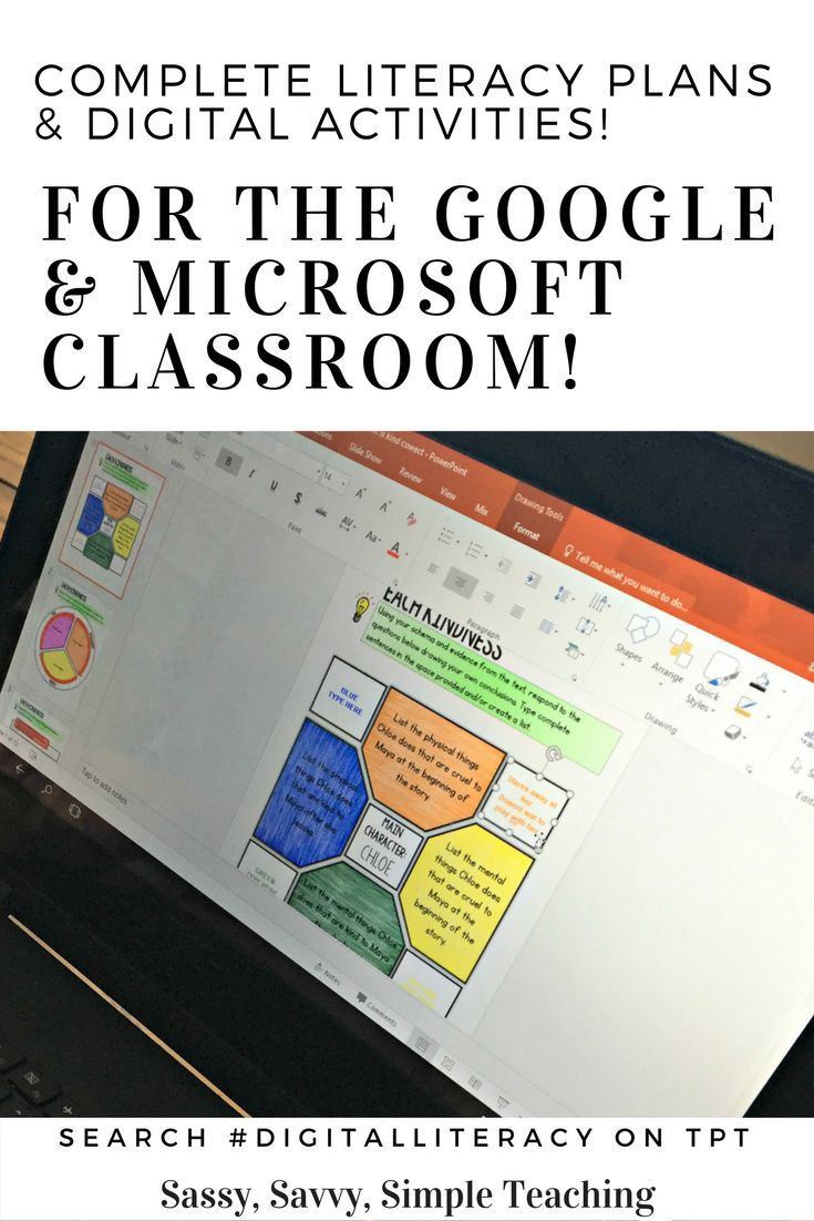 #DIGITALLITERACY for the Google and Microsoft classroom! This resource includes complete teacher lesson plans to 2 mentor texts per standard. Along with 3 interactive digital activities and 3 differentiated written responses with rubric. The resource also