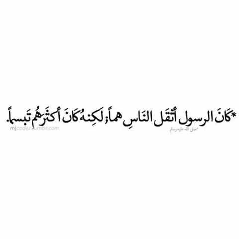 محمد خير البشر
