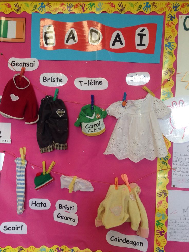 3D Senior infants display for Èadaí