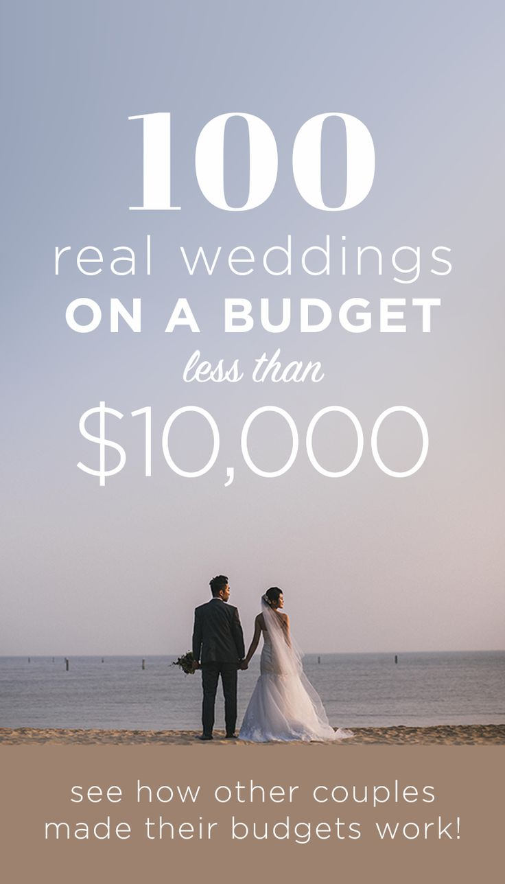 100 weddings under $10k! Tons of beautiful weddings on a budget -- see how other couples pulled their big day off for less!