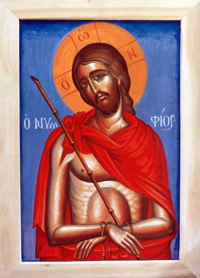 Holy Icon - Archetype