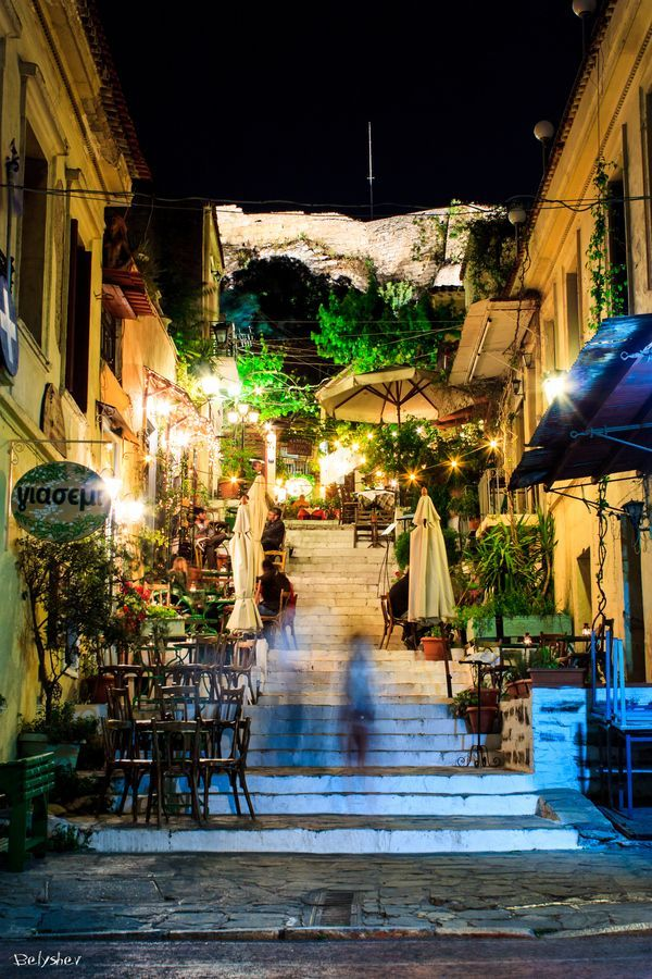 Steps of Plaka, Athens, Greece - had dinner with mom & grams here one night