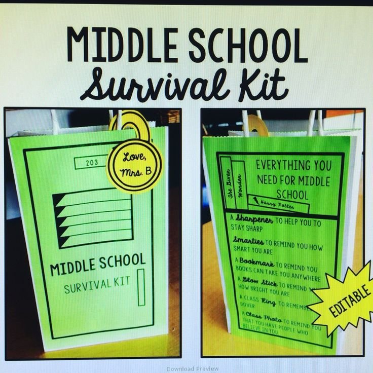 Middle school survival kit. End of year gift for students going to middle school.