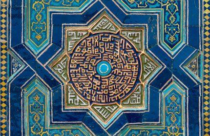 Tile in Isfahan, Iran.