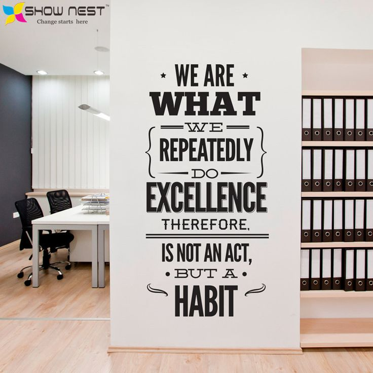 Office Quotes Wall Decal Vinyl Sticker - Office Mural Decor - Inspirational Stickers - Motivational Decals - Size 57 x 120 cm