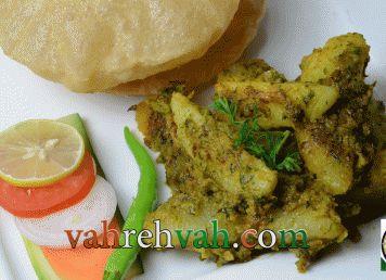 Aloo Chutney Wala Potatoes Tossed In Chutney Masala