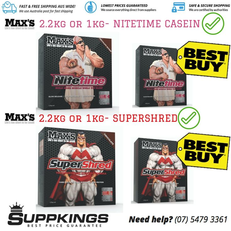 MAX'S ANABOLIC NITE TIME CASEIN PROTEIN + SUPER SHRED SYSTEM PROTEIN PACK