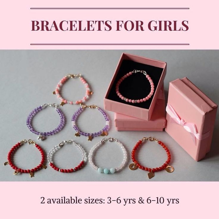 New range available -BRACELETS FOR GIRLS in sizes: 3-6 yrs old and 6-10 yrs old