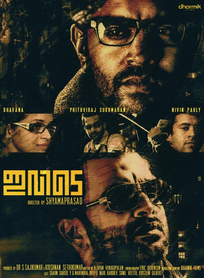 Ivide (English: Here) is an upcoming Malayalam crime thriller film directed by Shyamaprasad. The film has Prithviraj Sukumaran, Nivin Pauly and Bhavana in prominent roles. The film is being shot entirely in the United States of America.